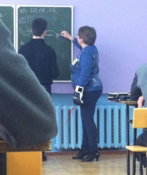 Učitelka borka