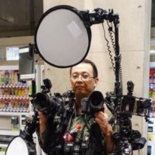 Turisti z Japonska