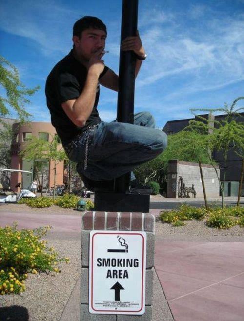 Smoking areál