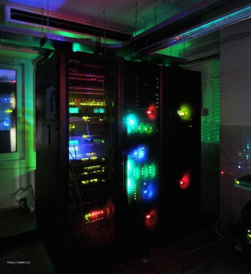 Disko serverovna