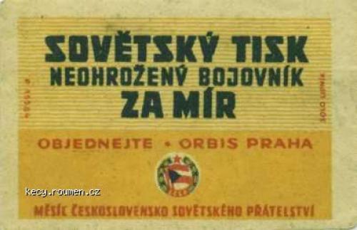 zapalky sovetsky tisk 200