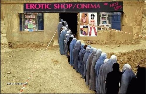 erotic shop cinema