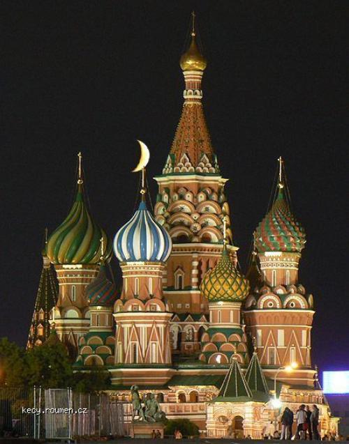 mesita na Rudem namesti v Moskve