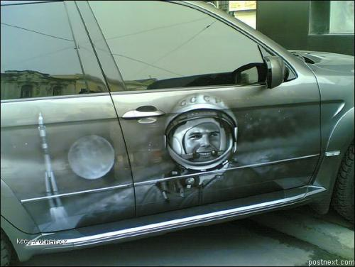 salut Gagarin