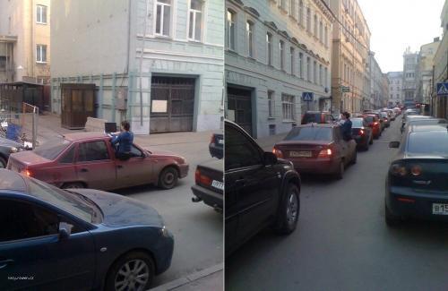 X Moscow wifi car