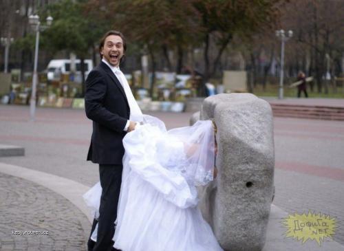 podivne svatebni foto