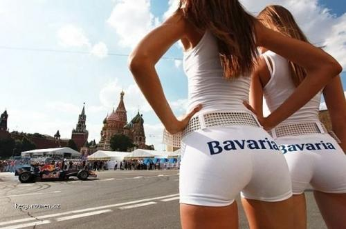 Bavaria in Moscow