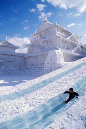 Ledový dům