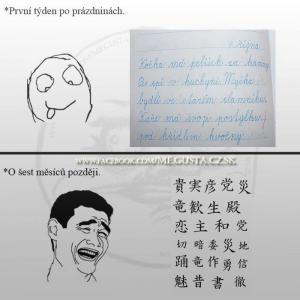Písmeno