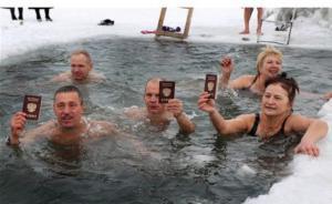 Pasová kontrola v Rusku