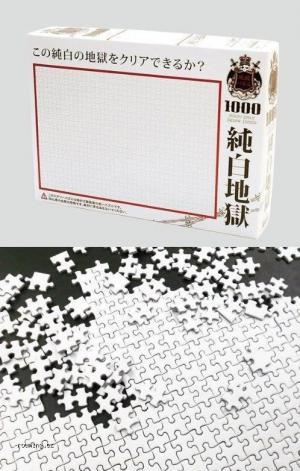 Asijské puzzle