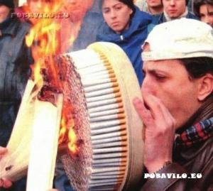 Kouření cigaret