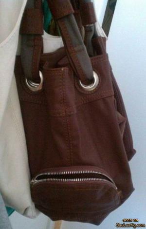 Strašidelná taška