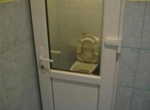 Praktický záchod