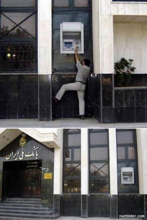Nepraktický bankomat