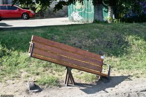 Houpající lavička