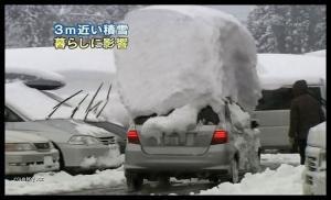 Sněhové auto