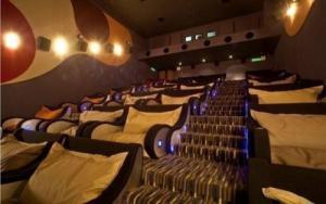 Pohodlné kino