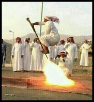 Katarské létající koště