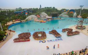 Čínský aquapark