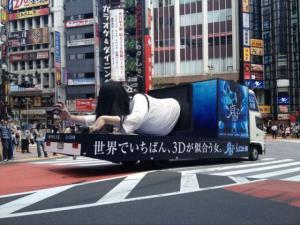 Reklama na 3D televizi