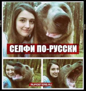 Rusko :D