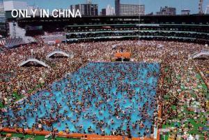 Čínské koupaliště