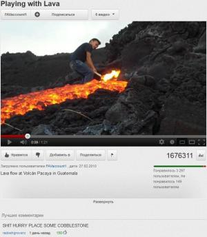 youtube and lava