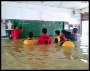 Vodní škola