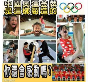cinskytreningnaolimpiadu