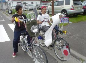Asijské motorky