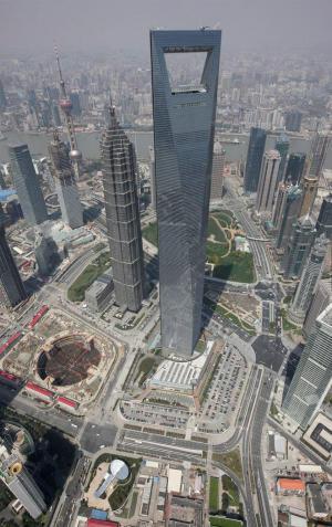 Čínský mrakodrap