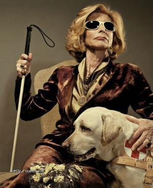 slepeckej pes