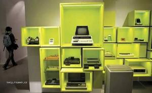 Amazing Museum of Computer Games2