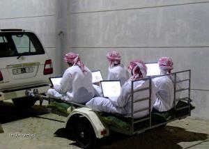 arabska informacni jednotka