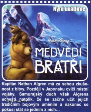 Medvedsamuraj