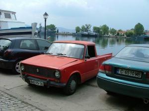 bulharskej pickup
