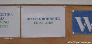 prvniAIDS