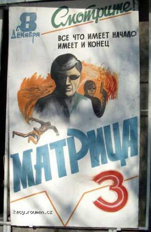ukrajinafilmplagat2