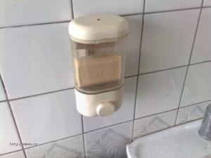 tekute mydlo