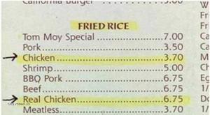 Fake Chicken on Menu