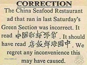 Newspaper Retractions4