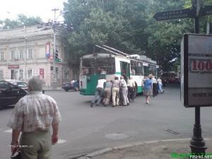 MHD v Rusku