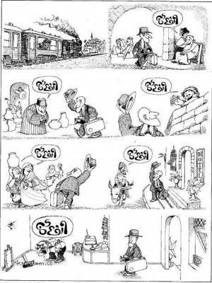 cartoon today  27102011  081338