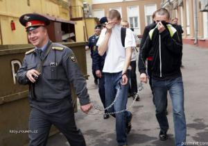 policistuv smich