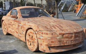 BMW Z4 z cihel