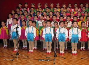 corea kids