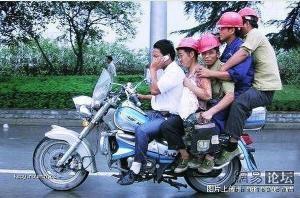 Sideview China  motocycle 1