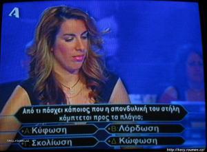 otazka za 1000euro