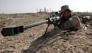 C 26P2006 CH 3 Pg158 Sniper
